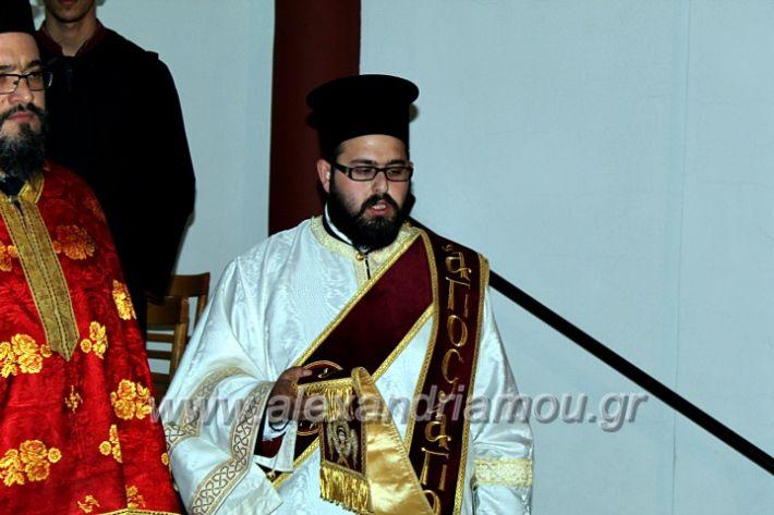 alexandriamou.gr_koukouzelis2019IMG_8936
