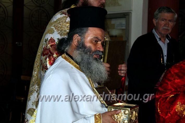alexandriamou.gr_koukouzelis2019IMG_8938
