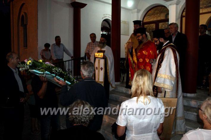 alexandriamou.gr_koukouzelis2019IMG_8941