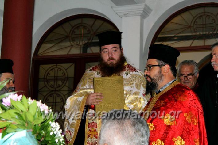 alexandriamou.gr_koukouzelis2019IMG_8945