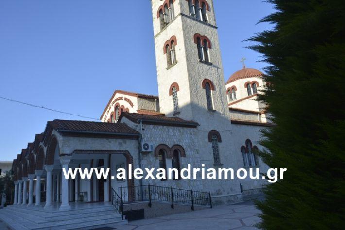 alexandriamou.gr_kouloumapanagia000