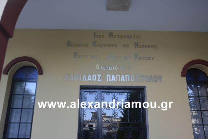 alexandriamou.gr_kouloumapanagia001