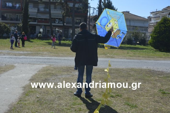 alexandriamou.gr_kouloumapanagia004
