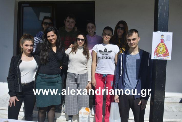 alexandriamou.gr_kouloumapanagia005