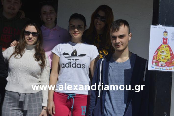 alexandriamou.gr_kouloumapanagia008