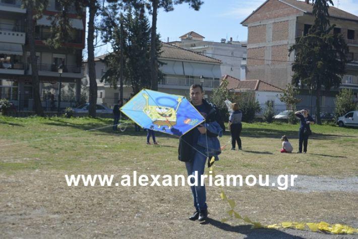 alexandriamou.gr_kouloumapanagia010
