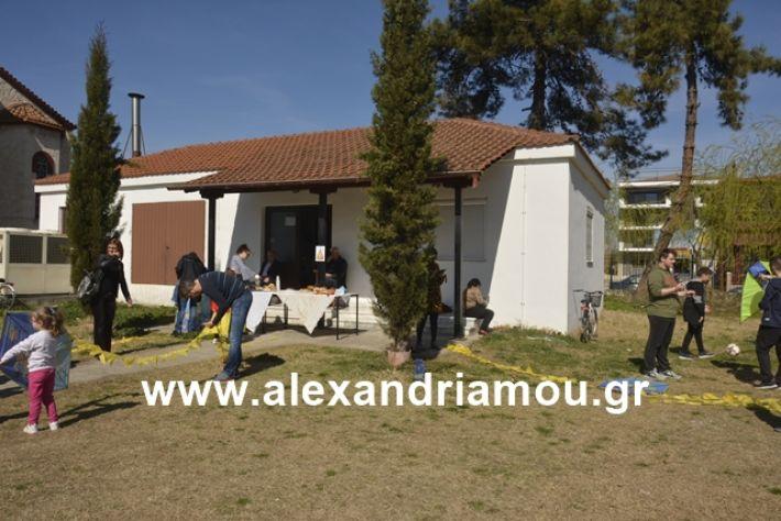 alexandriamou.gr_kouloumapanagia015