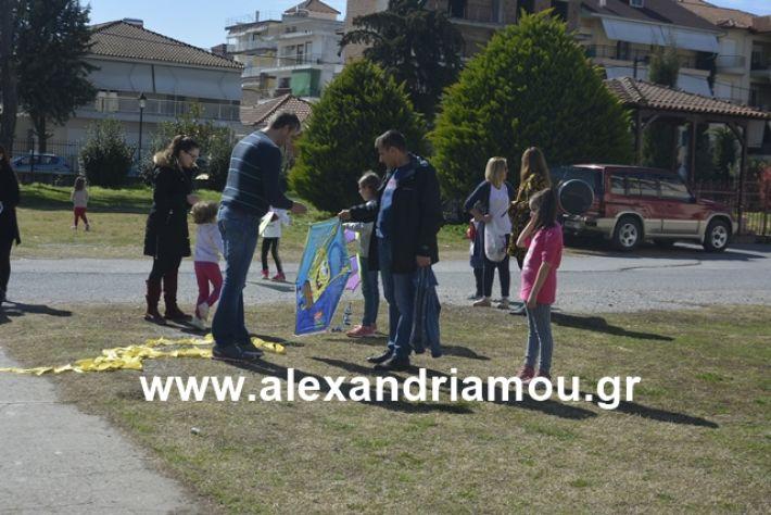 alexandriamou.gr_kouloumapanagia019