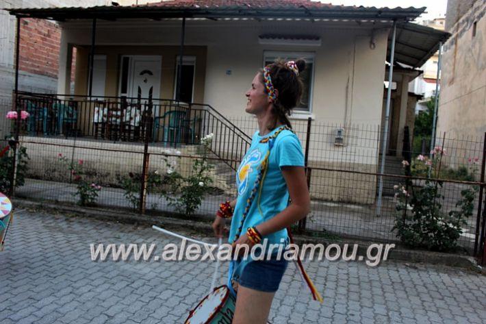 alexandriamou_krousta20.6.19006