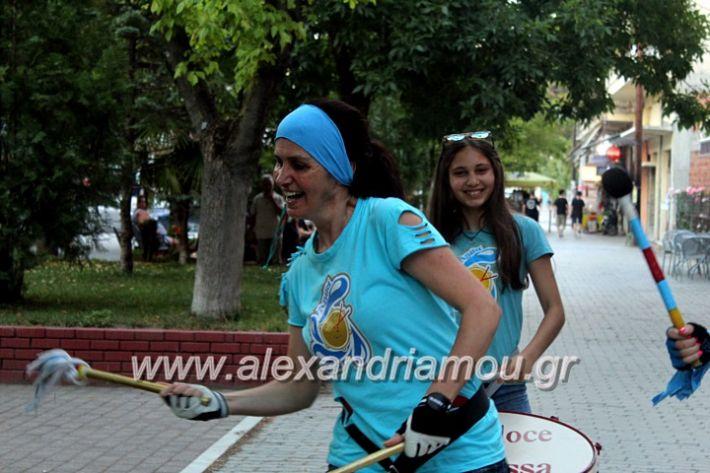 alexandriamou_krousta20.6.19015