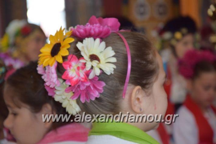 alexandriamou_lazarines02