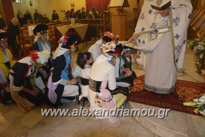 alexandriamou_lazarines1201