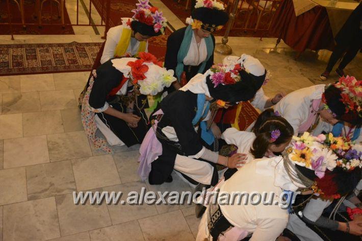 alexandriamou_lazarines1205