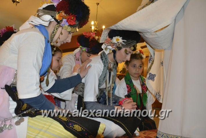alexandriamou_lazarines1206