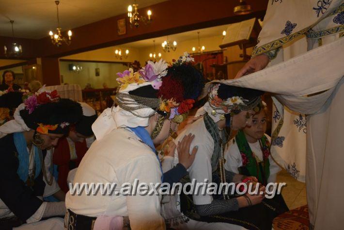 alexandriamou_lazarines1208
