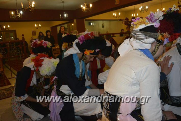 alexandriamou_lazarines1209