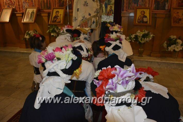 alexandriamou_lazarines1210