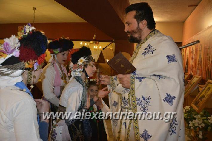 alexandriamou_lazarines1213
