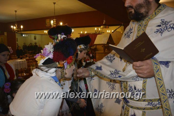 alexandriamou_lazarines1214