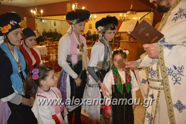 alexandriamou_lazarines1215