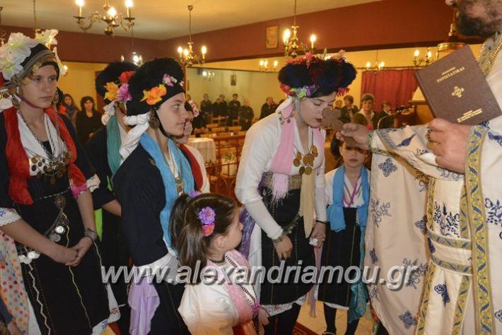 alexandriamou_lazarines1217