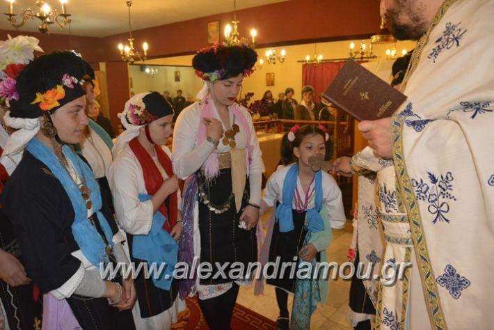 alexandriamou_lazarines1220