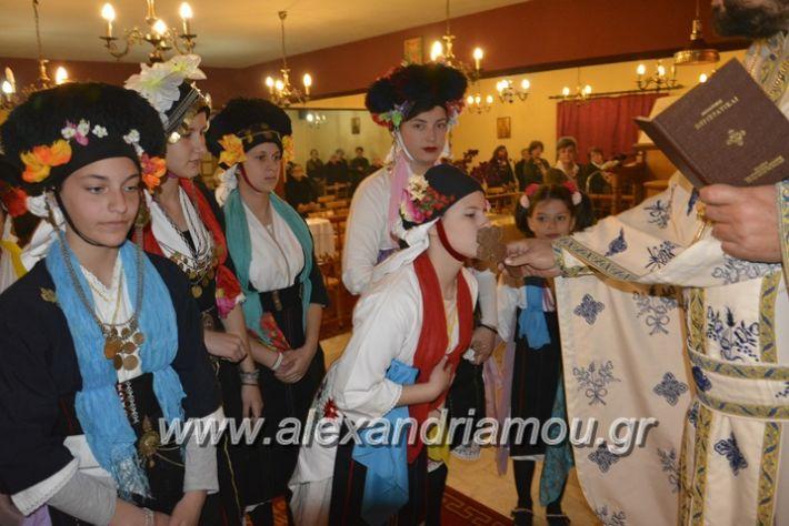 alexandriamou_lazarines1221
