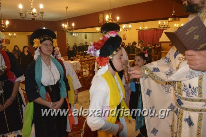alexandriamou_lazarines1224