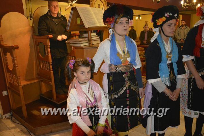 alexandriamou_lazarines1227