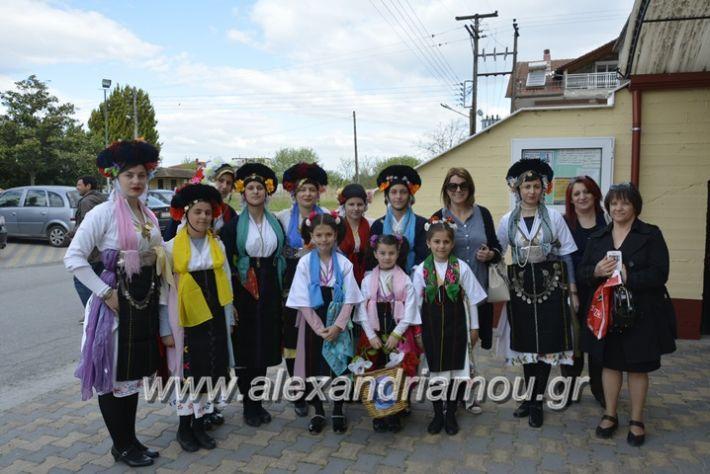 alexandriamou_lazarines1231