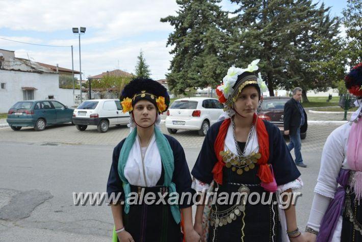 alexandriamou_lazarines1233