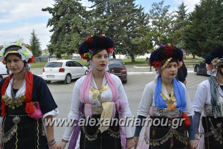 alexandriamou_lazarines1234