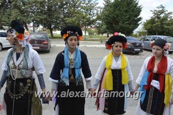 alexandriamou_lazarines1236