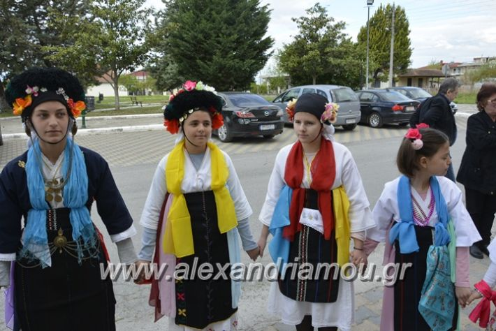 alexandriamou_lazarines1237