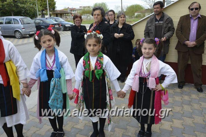 alexandriamou_lazarines1239