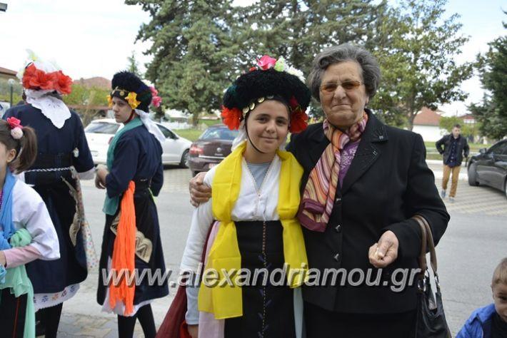 alexandriamou_lazarines1245