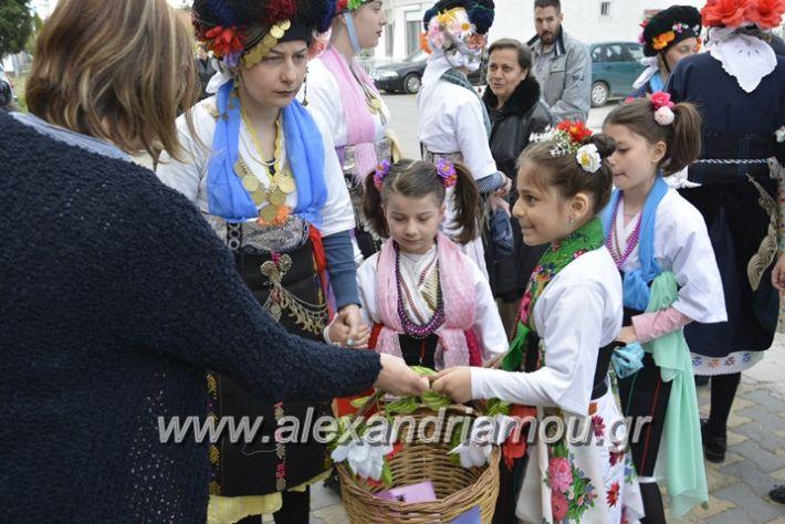 alexandriamou_lazarines1246