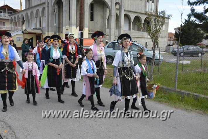 alexandriamou_lazarines1248