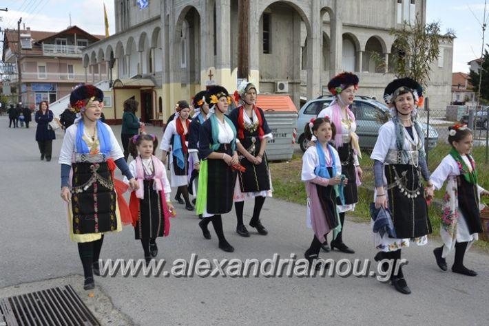 alexandriamou_lazarines1249