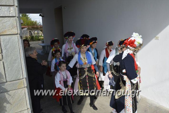 alexandriamou_lazarines1250