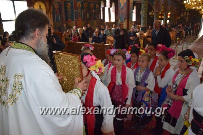 alexandriamou_lazarines24