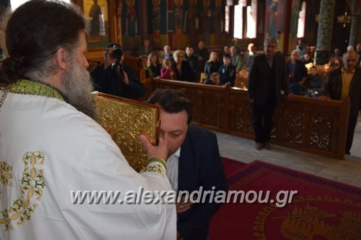 alexandriamou_lazarines32