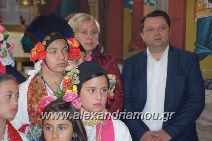 alexandriamou_lazarines35