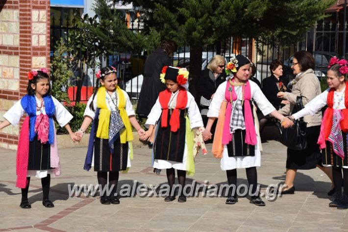 alexandriamou_lazarines44
