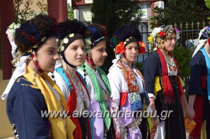 alexandriamou_lazarines47