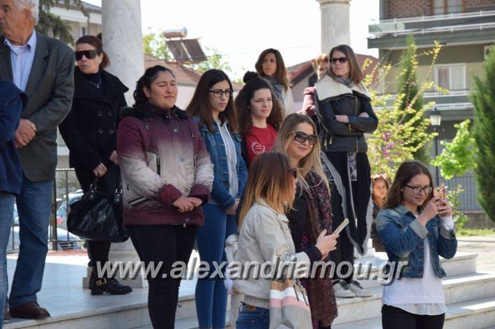alexandriamou_lazarines50