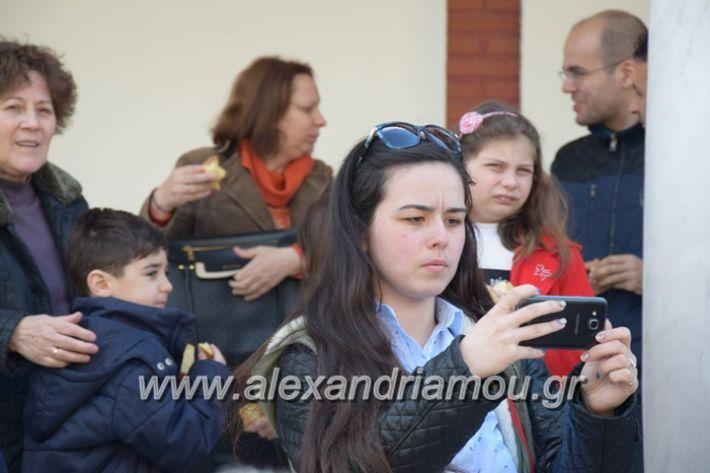 alexandriamou_lazarines54