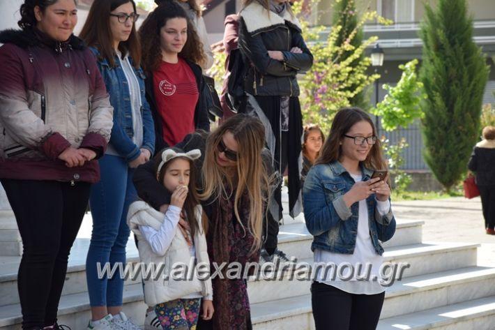 alexandriamou_lazarines55