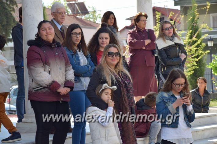 alexandriamou_lazarines56