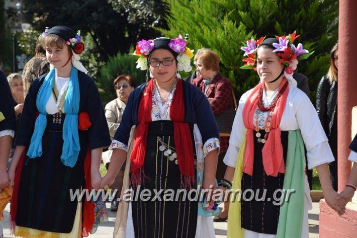 alexandriamou_lazarines61